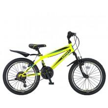 Faster Boy Bisiklet
