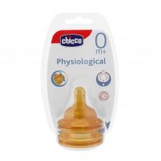 Chicco %0 BPA Fizyolojik Biberon Emziği Kauçuk Om+